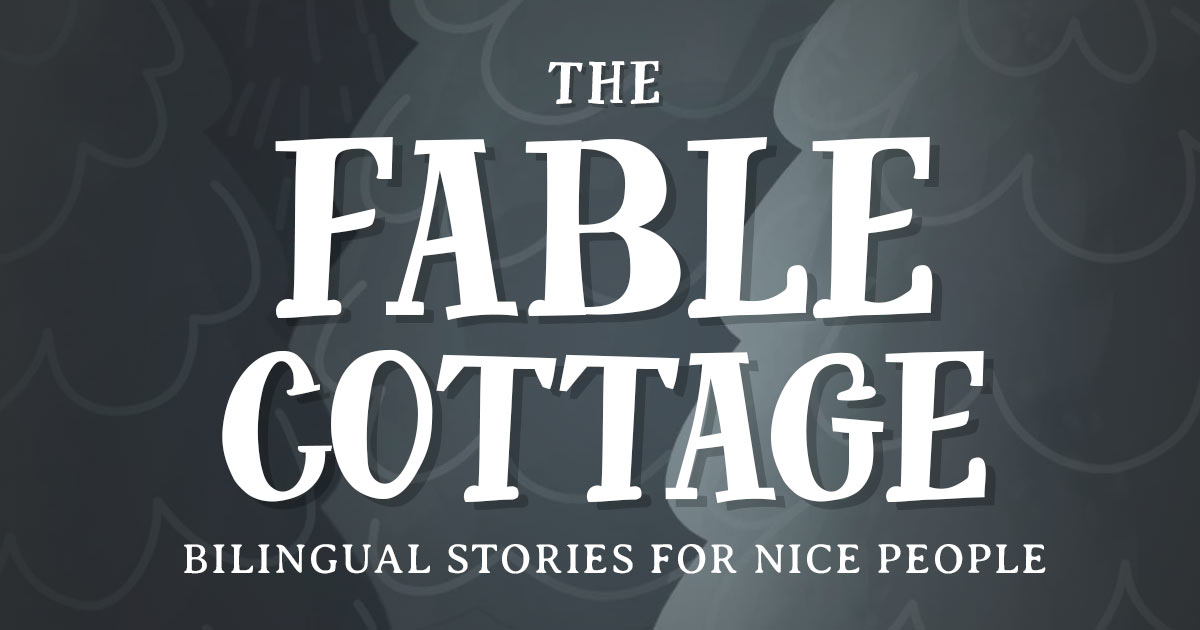 The Fable Cottage